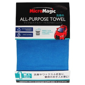 Top 10 Best Microfiber Towels in the Philippines 2020 (Blade, Dolity, and More) 1