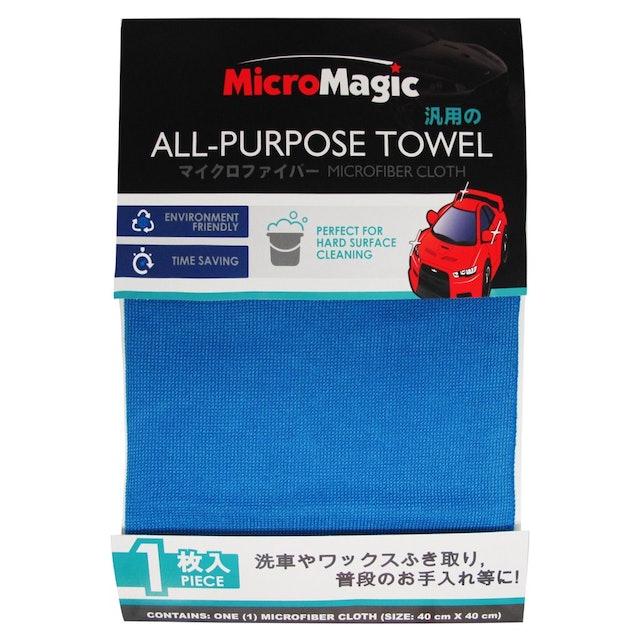 Blade All Purpose Microfiber Towel 1