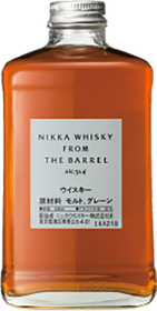 Top 10 Best Japanese Whiskeys in the Philippines 2021 (Suntory, Nikka, and More) 5