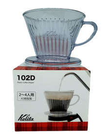 10 Best Coffee Drippers in the Philippines 2021 2