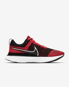 10 Best Running Shoes in the Philippines 2021 (Adidas, Nike, and More) 3