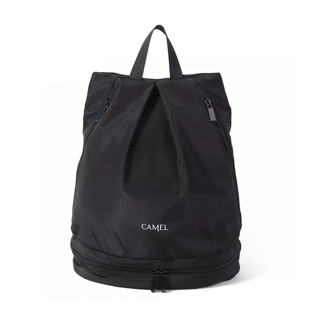 Camel Swimming Backpack 1