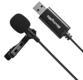 Top 10 Best USB Microphones in the Philippines 2020 (Maono, Fifine, and More) 4
