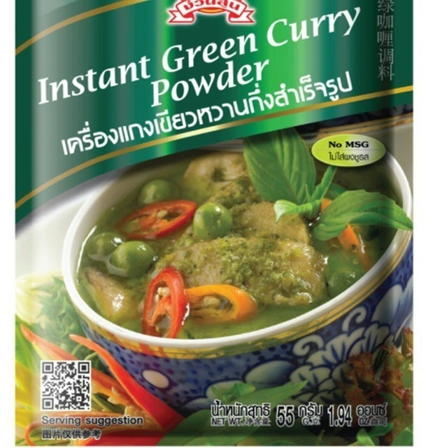 Nguan Soon Instant Green Curry Powder 1