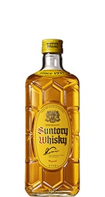 Top 10 Best Japanese Whiskeys in the Philippines 2021 (Suntory, Nikka, and More) 3