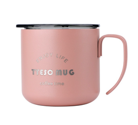 10 Best Double-Walled Mugs in the Philippines 2021 (Acqua Bottles Company, Sweejar, Walled | Philippines, and More) 4