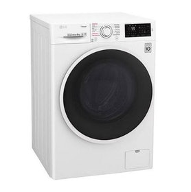 Top 10 Best Front Load Washing Machines in the Philippines 2020 (Electrolux, Whirlpool, LG, Samsung, and More) 4
