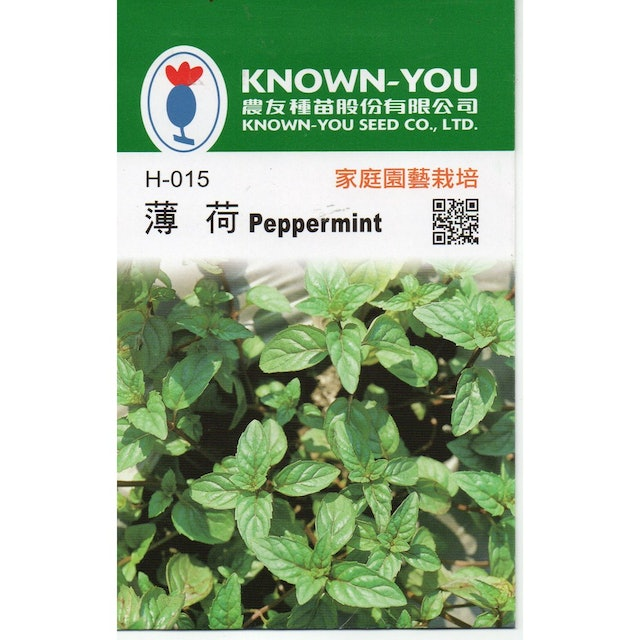 Known You Peppermint Seeds 1
