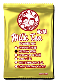 10 Best Flavored Powders for Shakes in the Philippines 2021 (inJoy, Top Creamery, and More) 1