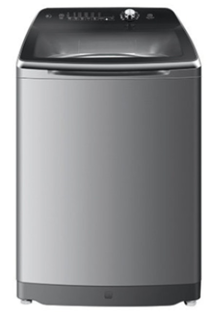 Haier Fully Automatic Inverter Top Load Washing Machine 1