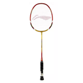10 Best Badminton Rackets in the Philippines 2021 (Yonex, Dunlop, and More) 5