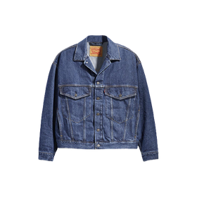 10 Best Jackets for Men in the Philippines 2021 (Levi's, Adidas, Nike, and More) 1