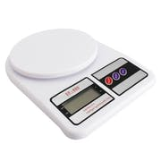 Top 10 Best Kitchen Scales in the Philippines 2021 (Oria, Masflex, Gorenje, and More)