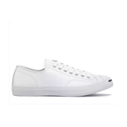 Top 10 Best Low Cut White Sneakers for Women in the Philippines 2021(Adidas, Converse, Tretorn, and More)
