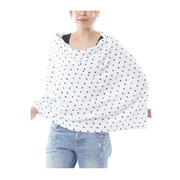 10 Best Nursing Covers in the Philippines 2021 (Bebe au Lait, Mother 2 Be, and More)