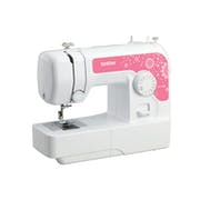 10 Best Mini Sewing Machines in the Philippines 2021 (Singer, Brother, Butterfly, and More)