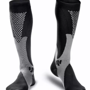 Top 10 Best Compression Socks for Men in the Philippines 2021