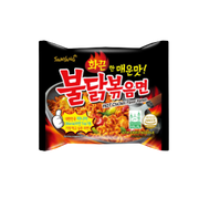 Top 10 Best Korean Noodles in the Philippines 2021(Nongshim, Samyang, Ottogi, and More)