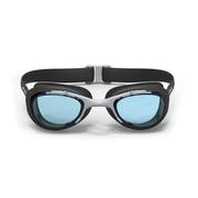 10 Best Swimming Goggles in the Philippines 2021(View, Speedo, and More)