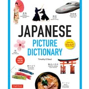 Top 10 Best Books for Learning Japanese in the Philippines 2021