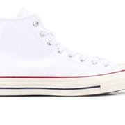 Top 10 Best White Sneakers for Men in the Philippines 2021 (Converse, Adidas, Nike, and More)
