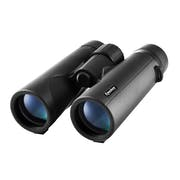 10 Best Binoculars in the Philippines 2021 (Nikon, Pentax, and More)