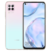 10 Best Huawei Phones in the Philippines 2021