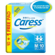Top 10 Best Adult Diapers in the Philippines 2021 (Caress, Uni-Care, Hy-Pants, and More)