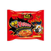 10 Best Spicy Noodles in the Philippines 2021 (Samyang, Nongshim, and More)